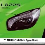 サテンアップルグリーン Satin Apple Green