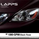 ブラックローズ Black Rose