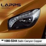 サテンキャニオンカーパー Satin Canyon Copper