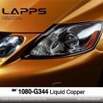 リクイッドカッパー Liquid Copper
